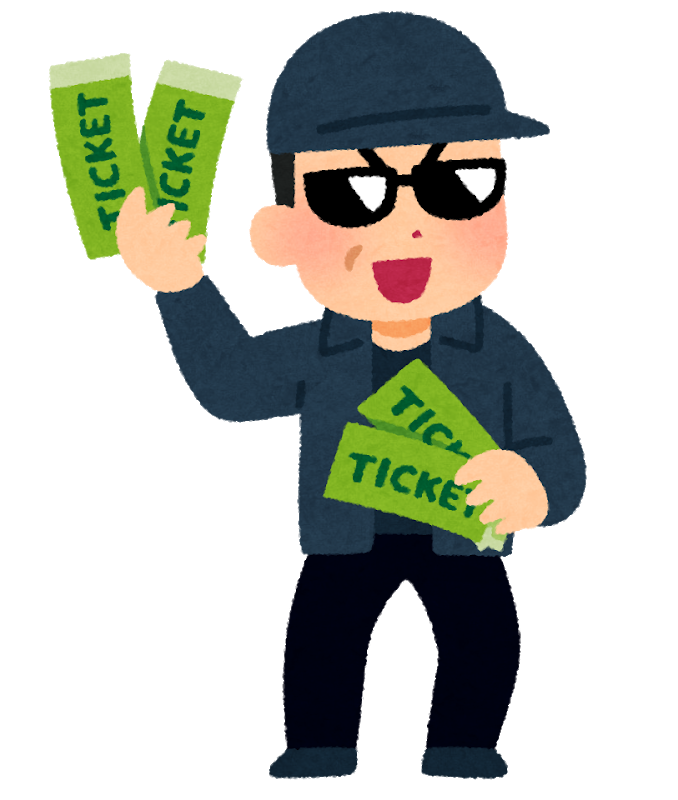 ticket_dafuya_money