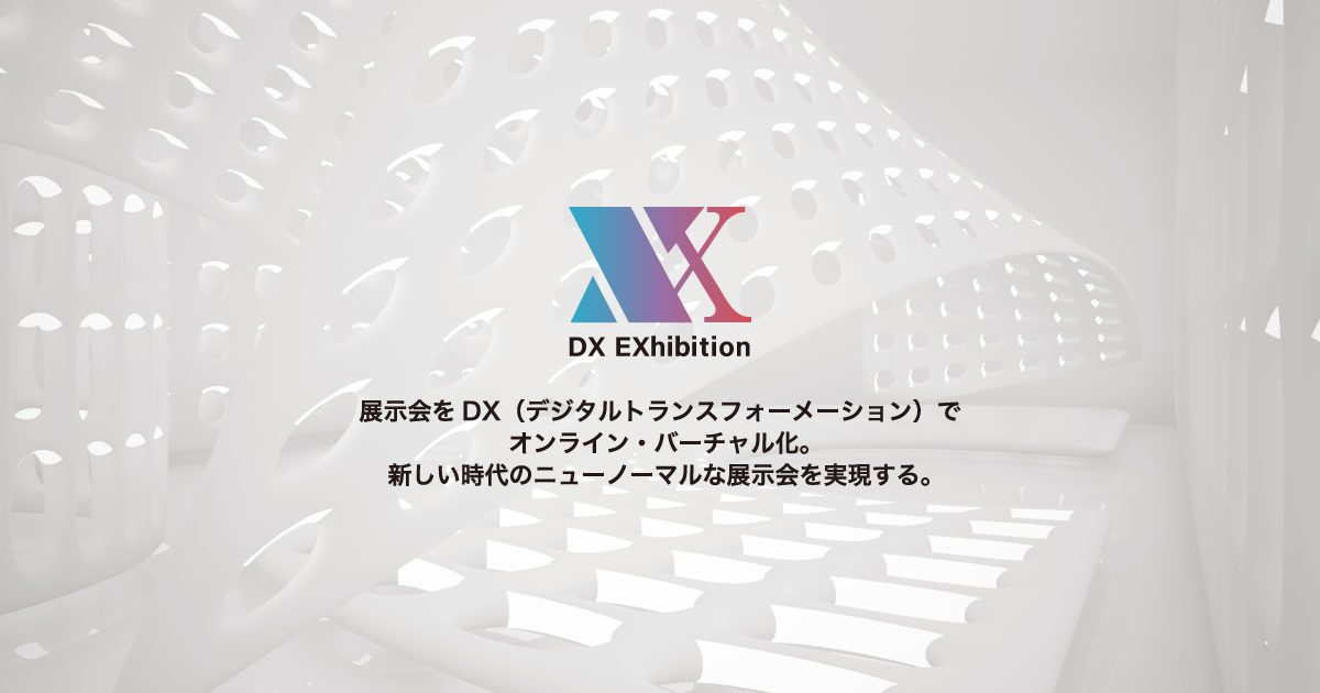 dxex_ogp