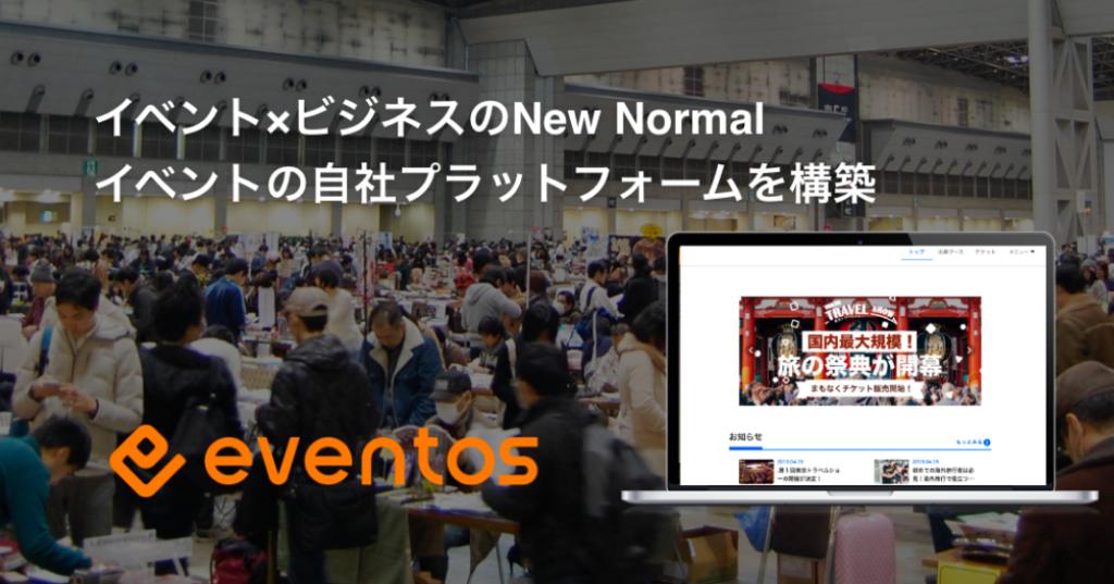 online_exhibition_ogp
