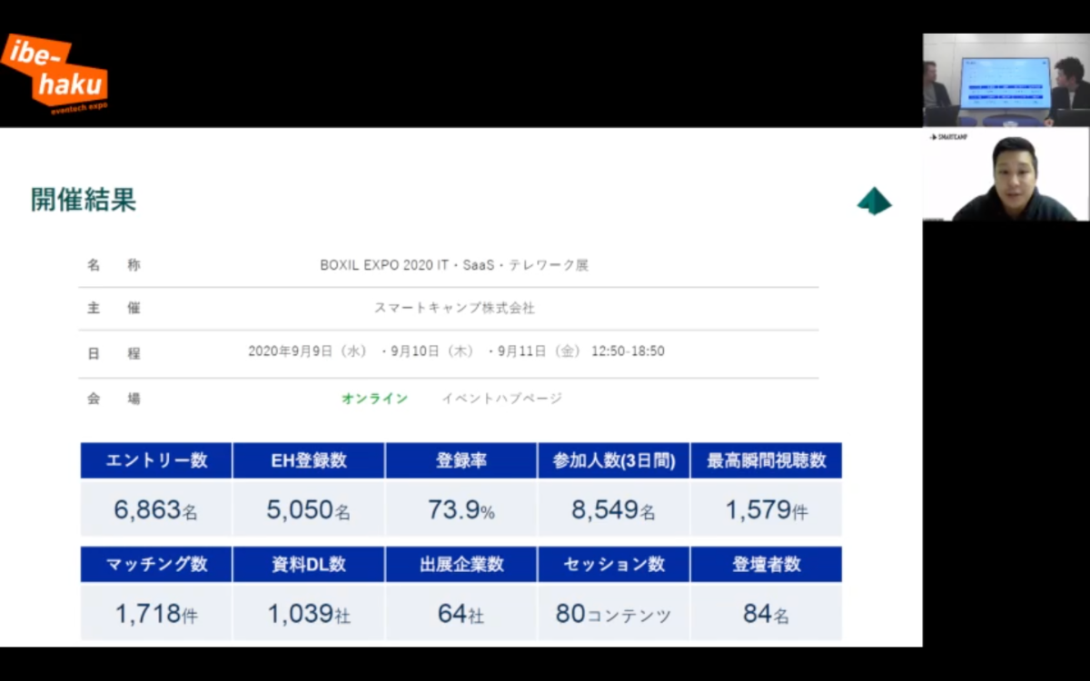 %e3%82%b9%e3%82%af%e3%83%aa%e3%83%bc%e3%83%b3%e3%82%b7%e3%83%a7%e3%83%83%e3%83%88-2021-01-25-8-31-37