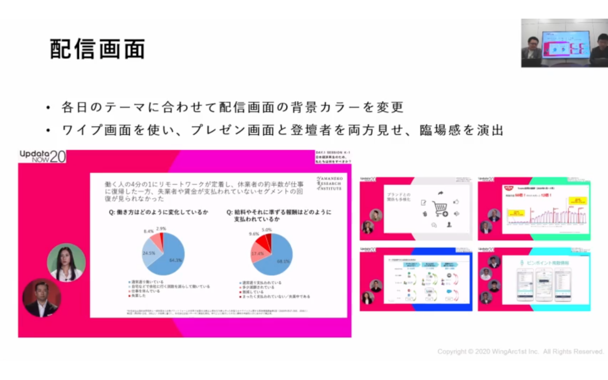 %e3%82%b9%e3%82%af%e3%83%aa%e3%83%bc%e3%83%b3%e3%82%b7%e3%83%a7%e3%83%83%e3%83%88-2021-02-07-21-31-04